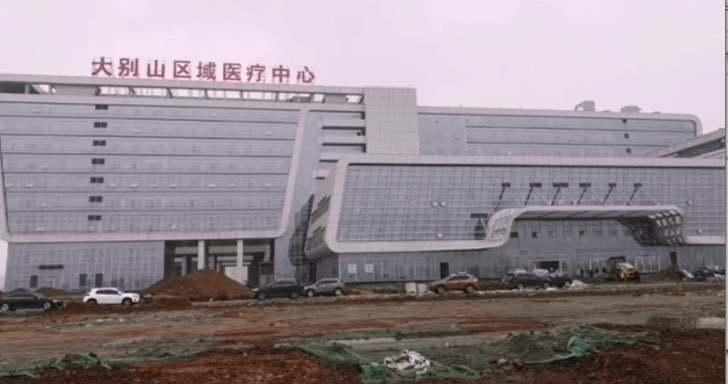 5 - Já foi inaugurado na China hospital para tratar infectados por coronavírus.