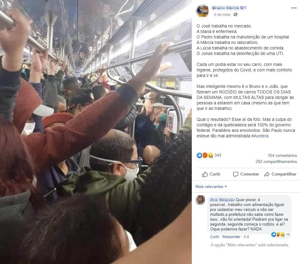 vagao lotado rodizio sao paulo - Rodízio em São Paulo diminui a circulação dos carros e aumenta os riscos de contaminação das pessoas nos trens, metrô e ônibus.