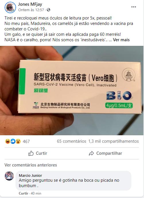 Captura de Tela 375 - Vacina FALSIFICADA contra covid-19 é comercializada por camelôs no Rio de Janeiro (com direito a aplicação)